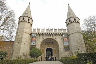 Topkapı Sarayı Müzesi