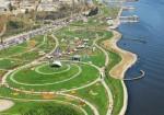 Seka Park, Nerede, Nasıl Gidilir, Otel Ve Konaklama – İzmit / Kocaeli