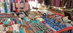 Bakırköy Sosyete Pazarı