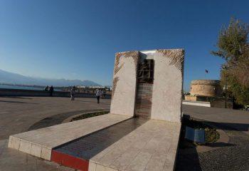 Karaalioğlu Parkı Nerede, Nasıl Gidilir? – Muratpaşa / Antalya