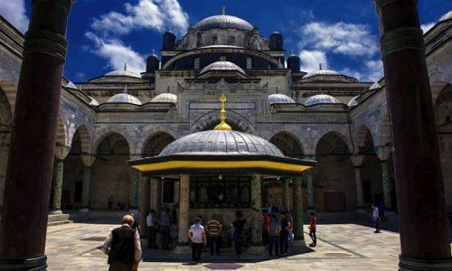 Beyazıt Camii Nerede, Nasıl Gidilir? Genel Bilgiler / İstanbul
